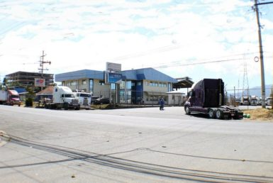 Industrial and Commercial Land